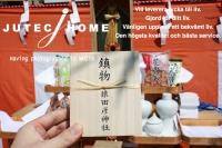 北欧の家 ジューテックホーム 神奈川県大和市 施工例 (4).jpg