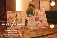 雑誌3誌に掲載。神奈川の注文住宅・住まいの提案神奈川・ISHIYAKU 1489マガジン.jpg