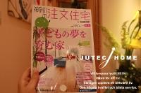 雑誌3誌に掲載。神奈川の注文住宅・住まいの提案神奈川・ISHIYAKU 1489マガジン (5).jpg