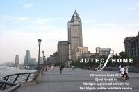 上海 2012年 (1).jpg