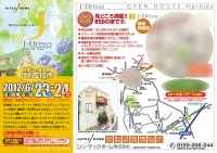 OH2012-06j WEB.jpg