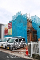 北欧の家 神奈川県海老名市 遮熱の家.jpg