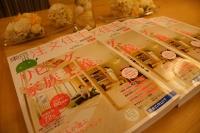 東京の注文住宅 北欧の家 建築家と建てる家 アーキペラーゴ (1).jpg