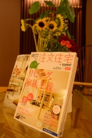 東京の注文住宅 北欧の家 建築家と建てる家 アーキペラーゴ (3).jpg