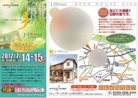ジューテックホーム オープンハウス 東京都日野会場.JPG