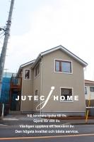 東京都日野市 神明の家 北欧輸入住宅.jpg