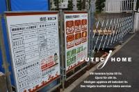北欧の家 北欧輸入住宅 横浜市都筑区 (1).jpg