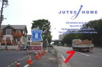 夏のジューテックホーム モデルハウス 横浜市都筑区  (1).jpg