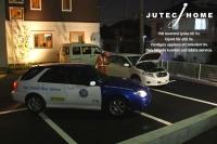 ジューテックホーム WHITE営業車 & JAF.jpg