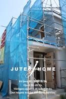 夏涼しい遮熱の家 神奈川県 ジューテックホーム  (2).jpg