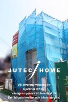 神奈川県大和市 北欧の家 スウェーデン製木製サッシの家 (1).jpg