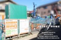 フルベース基礎工事 北欧の家 横浜市 三ツ沢の家.jpg