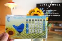 ジューテックホーム ハートコーンチェア 8月カレンダー.jpg