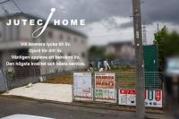東京都日野市 マントルピースのあるレンガの家 (1).jpg