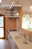 北欧輸入住宅 ジューテックホーム スウェーデンの窓 神奈川県海老名市 (3).jpg