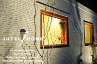 北欧スウェーデン  木製窓のメンテナンス方法  (6).jpg