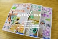 リクルート 雑誌 東京の注文住宅.jpg