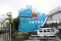 北欧輸入住宅 ツーバイシックス・ツーバイエイトの家 横浜市都筑区.jpg