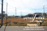 北欧住宅・北欧の家 千葉県八千代市 ツーバイシックス・ツーバイエイトの家.jpg
