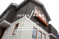 北欧輸入住宅 東京都町田市 スウェーデン製木製トリプルガラス窓の家 (1).jpg