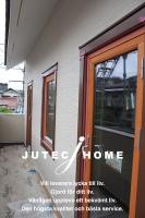 北欧の家 北欧輸入住宅 ジューテックホーム 横浜市神奈川区 (2).jpg