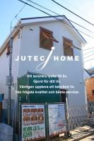 北欧の建物 神奈川県横浜市神奈川区 スウェーデン製の窓の家.jpg