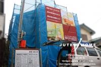 建築家と建てる家 アーキペラーゴ 高遮熱・高気密・高断熱の家 2階 蓄熱床暖房.jpg