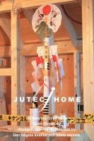 建築家と建てる家 アーキペラーゴ 高遮熱・高気密・高断熱の家 2階 蓄熱床暖房 (4).jpg