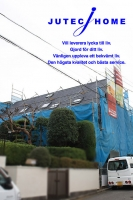 北欧の家 大屋根(とんがり屋根) 北欧輸入住宅 神奈川県横浜市 .jpg