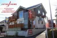 冬暖かい家 北欧の家 ウェルダン ノーブル (1).jpg