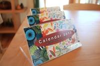 ジューテックホームの北欧~カレンダー 2013年 (1).jpg