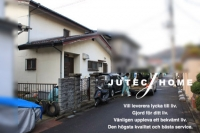 地盤調査 横浜市金沢区.jpg