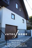 北欧のデンマークスタイルの家 大屋根の家 北欧輸入住宅  (2).jpg