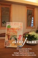 神奈川の注文住宅 2013 ジューテックホーム ウェルダンノーブルハウス.jpg