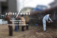 建築家と建てる家 アーキペラーゴ 神奈川県川崎市 高気密・高断熱の家.jpg