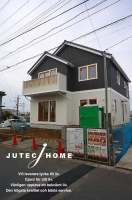 東京都町田市 北欧の家・北欧輸入住宅 スウェーデンの家 (1).JPG