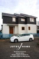 東京都町田市 北欧の家・北欧輸入住宅 スウェーデンの家.JPG