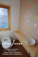 東京都町田市 北欧の家・北欧輸入住宅 スウェーデンの家 (2).jpg