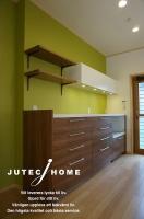 東京都町田市 北欧の家・北欧輸入住宅 スウェーデンの家 (5).JPG