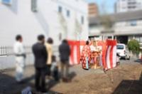 注文住宅 3階建て 2世帯住宅の家 東京都品川区 (1).jpg