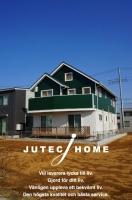 北欧の家 千葉県八千代市 2世帯住宅 (4).JPG
