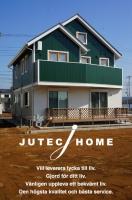 北欧の家 千葉県八千代市 2世帯住宅 (5).JPG