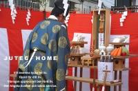 東京都練馬区 2世帯住宅 地鎮祭 高気密・高断熱の家 ジューテックホーム㈱.JPG