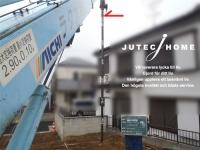 地盤改良工事 注文住宅 ジューテックホーム 東京都練馬区 (1).JPG