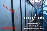北欧の家【高気密・高断熱・高遮熱の家】 スウェーデン 木製窓 (10).jpg