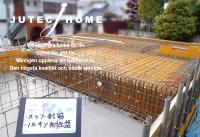 地下車庫・地下室工事 川崎市宮前区 ジューテックホーム (5).jpg