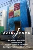 上棟(川﨑邸)2013.05 (2).JPG