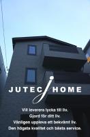 北欧の家 ジューテックホーム ウェルダンノーブルハウス (1).JPG