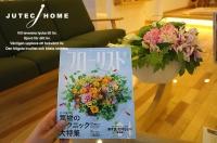 雑誌取材 フローリスト 北欧の家ジューテックホーム (3).JPG