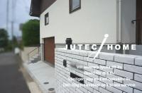 雑誌取材 神奈川の注文住宅 大屋根の家 ジューテックホーム (2).JPG